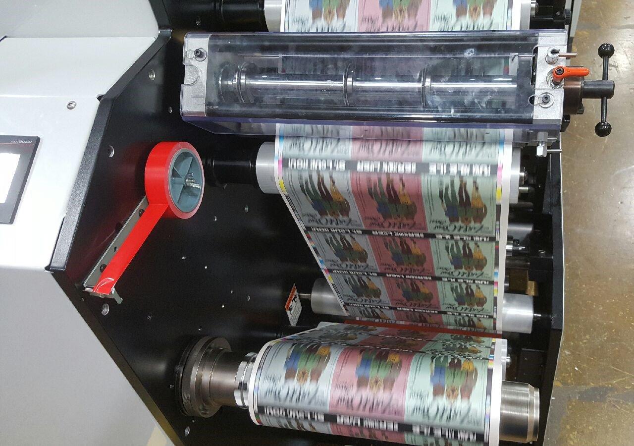 Digital One_Printing Polyester_Beer Labels.jpg-large.jpeg